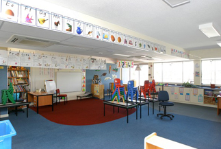 Emmanuel Early Years Centre